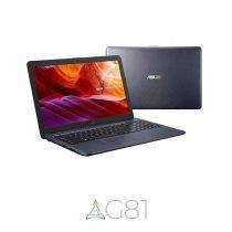 لپ تاپ ایسوس مدل VivoBook X543MA N4000